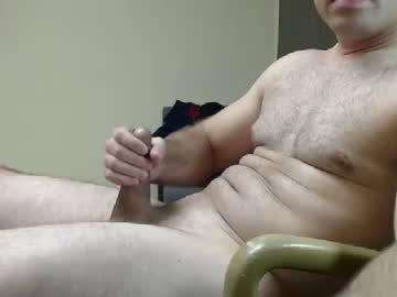 hotoutdoorsman1371 chaturbate