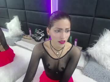 [31-08-21] gias_pride private show from Chaturbate
