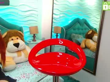 [25-01-21] lyaboston chaturbate video with dildo