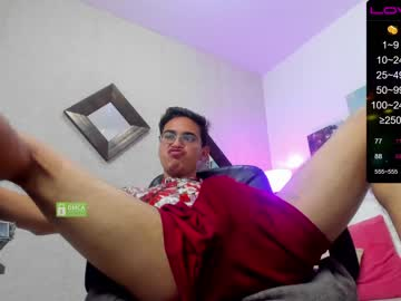 [22-12-20] dylan_sans show with cum from Chaturbate