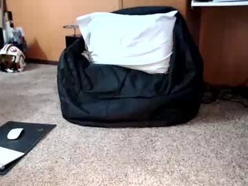 [15-02-21] tombomb13 cam video