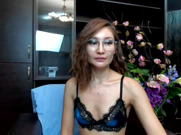 [20-01-20] emi_miss_lady record public webcam video from Chaturbate.com