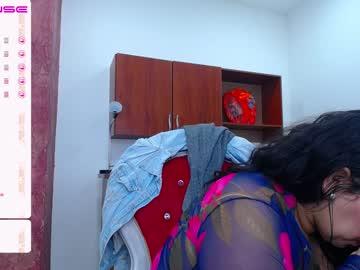 [17-08-21] adelacooper_26 chaturbate webcam video