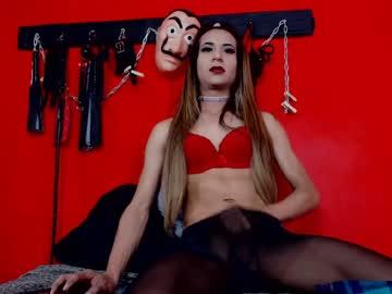[20-05-20] alejandra_multicum record private show