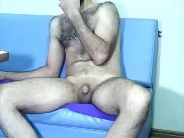 veryhornyguy88 chaturbate