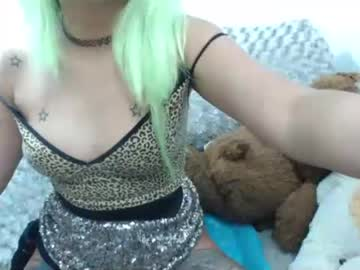 [12-09-20] micro_star blowjob show from Chaturbate.com