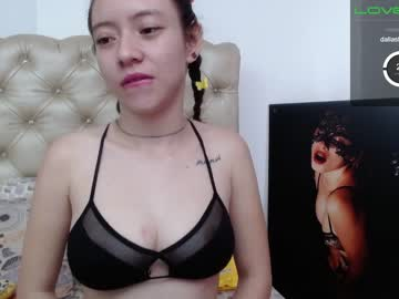 [17-08-21] asian_titss video with dildo from Chaturbate