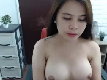 [16-01-21] urdreambigcockts webcam record video from Chaturbate