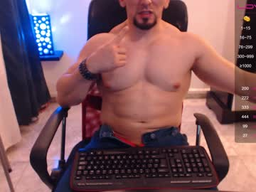 [24-08-21] masked_bodybuilder chaturbate webcam record video with dildo