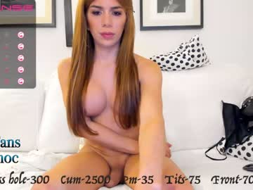[24-02-21] sofycanoc chaturbate webcam show with toys