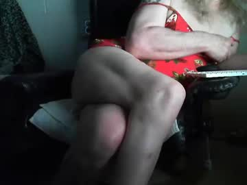 keepmycockinyourmouth69 chaturbate