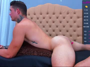 [26-03-21] thadeowolf_ record blowjob show from Chaturbate