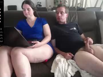 [17-07-21] nenees webcam record private sex show