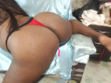 [28-02-21] hornymariu show with cum from Chaturbate.com