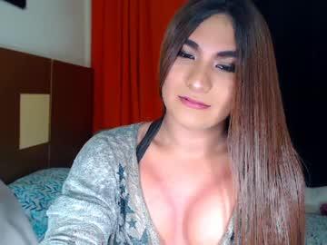 [28-08-20] salome_latinats chaturbate webcam private XXX video