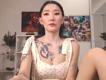 [16-02-21] kellyasian webcam private XXX show from Chaturbate