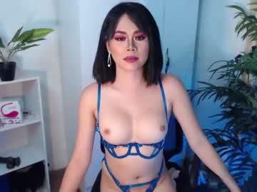 [26-06-21] mlss_naturai12 webcam blowjob video from Chaturbate.com