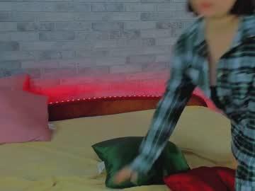 [13-03-21] maryhamilton webcam private