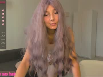 [31-07-21] misa_nyo webcam record video with toys from Chaturbate