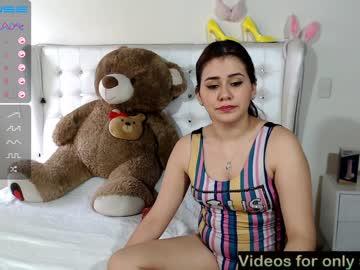 [24-09-20] eva1_adan2 record video