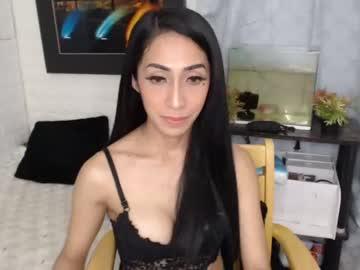 [03-06-21] darkprincessxx record webcam video from Chaturbate