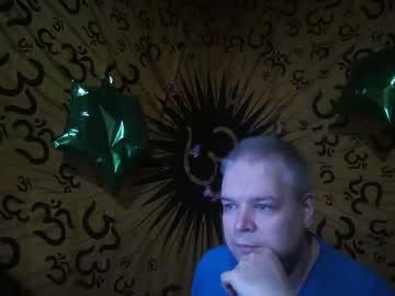 [30-08-21] mirwais private webcam