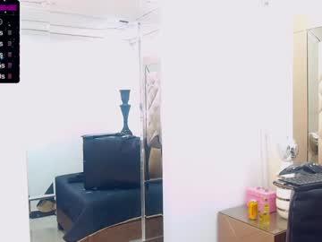 [25-03-21] luna_do1l chaturbate webcam public show