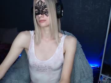 [15-07-21] lamiona record video with dildo from Chaturbate.com