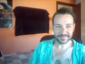[14-07-20] insein_ chaturbate video with dildo