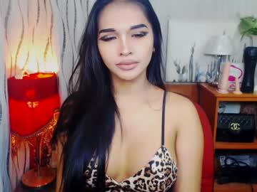 [17-01-21] sexxxyhugecockts toying record