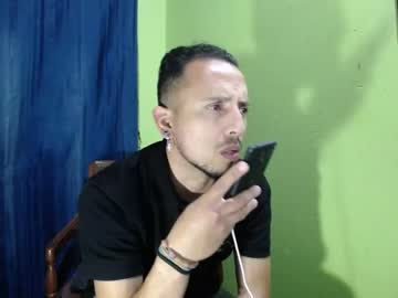 [27-02-20] latino_caliente11 private sex video from Chaturbate