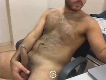 [26-12-20] turkisharabguy chaturbate webcam record video with dildo