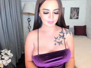 [12-08-21] lovelybitchintown webcam record private sex video from Chaturbate