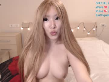 [31-05-20] kiara_jey webcam record premium show from Chaturbate