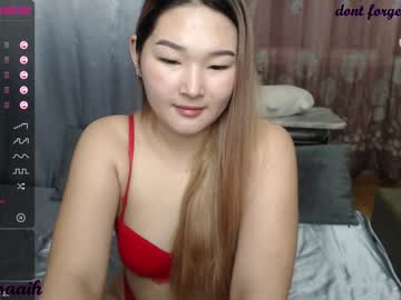 [05-01-21] moansongg show with toys from Chaturbate.com