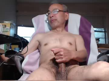 [07-12-20] shortuglyguy chaturbate webcam record private sex show