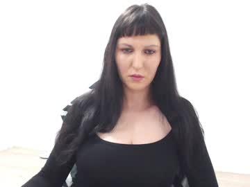 [16-01-21] meganrocks record private sex video