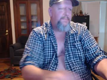 [29-09-20] walkingbird record video with dildo from Chaturbate