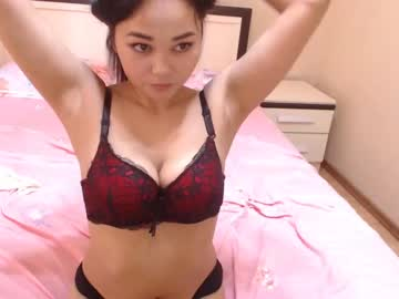 asikitty chaturbate