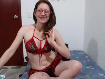 [02-06-20] sweet_pinkie_pie webcam record blowjob video from Chaturbate