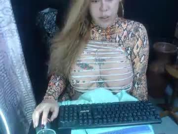 [16-09-21] sweetsinnerbigboobs record public webcam video