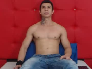[21-05-20] dean_faure record private XXX show from Chaturbate