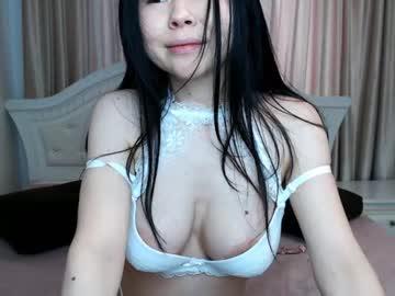 [30-09-20] elubeni webcam private XXX show