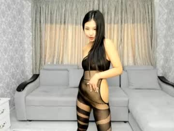 [19-06-21] akemi_may webcam record private