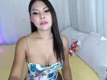 [15-12-20] yoursensualirish show with toys