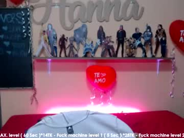 [25-11-20] hanna_davis record private from Chaturbate