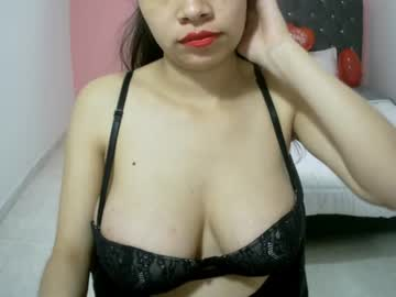 [25-02-21] anypretty69 record private from Chaturbate.com