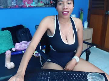 [20-03-21] yummyduo record webcam show from Chaturbate