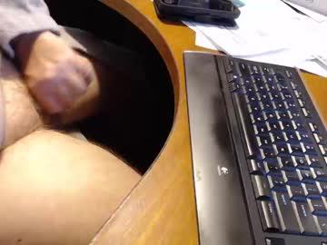 [03-08-21] hornygollum record video