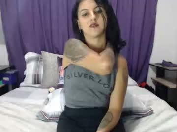 [26-03-21] princessdark_0x record public webcam